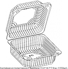 Упаковка пластиковая, квадратная Ланч-Бокс 131*131, h-59, фото 2