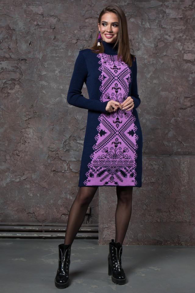 Платье женское шерстяное Ольга синий-сирень