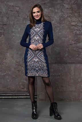 Платье женское под горло Ольга синий-капучино, фото 2