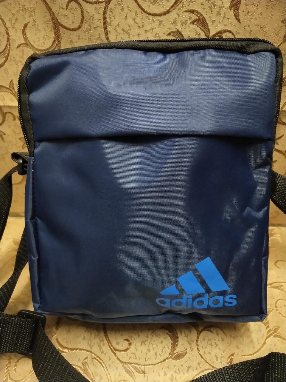 Спортивные барсетка adidas Водонепроницаемая сумка для через плечо