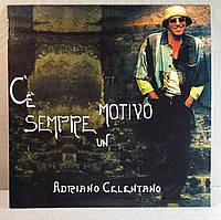 CD диск Adriano Celentano - C'è sempre un motivo , фото 1