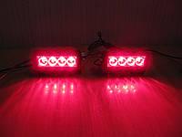Стробоскоп красный Federal signal S5-4 LED - 12-24В. Фара вспышка. https://gv-auto.com.ua, фото 1