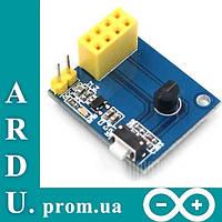 Модуль с датчиком температуры DS18B20 для ESP-01 ESP8266 [#M-8]