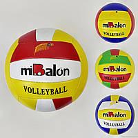 Волейбольный мяч микаса в Севастополе. Сравнить цены bb30e27f68829