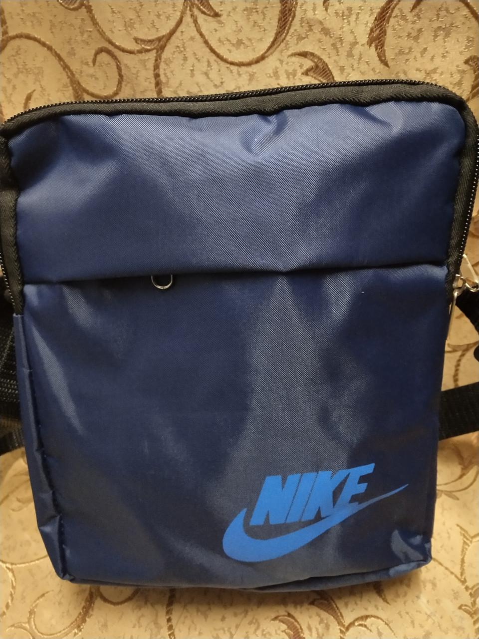 Спортивные барсетка nike Водонепроницаемая сумка для через плечо только оптом