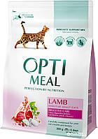 Optimeal Оптимил с ягненком 4 кг чувствительное пищеварение для кошек