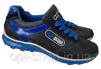 Кроссовки подростковые кожаные синие