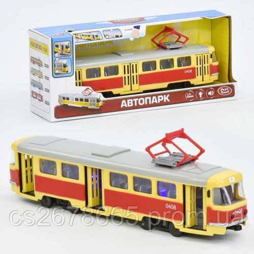 Трамвай 9708 «Автопарк» на батарейках, со светом и звуком, открываются двери