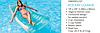 Надувное пляжное кресло-шезлонг Intex 58856, голубое, 188 х 99 см, фото 5
