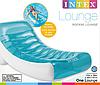 Надувное пляжное кресло-шезлонг Intex 58856, голубое, 188 х 99 см, фото 6
