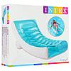 Надувное пляжное кресло-шезлонг Intex 58856, голубое, 188 х 99 см, фото 8