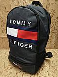 (44*30-большое)Рюкзак спортивный tommy Томми Хорошее качество мессенджер 600d городской опт, фото 2