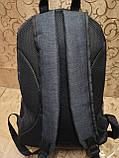 (44*30-большое)Рюкзак спортивный tommy Томми Хорошее качество мессенджер 600d городской опт, фото 4