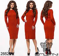 Трикотажное женское платье размер 42-44,44-46