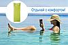 Надувной пляжный матрас Intex 59718, зеленый, 183 х 69 см, фото 4