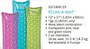 Надувной пляжный матрас Intex 59718, зеленый, 183 х 69 см, фото 5
