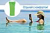 Пляжный надувной матрас Intex 59717, зеленый, 183 х 76 см, фото 3
