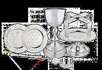 Набор евхаристический серебряный с потиром 1 литр с эксклюзивной гравировко