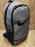 (44*30-большое)Рюкзак спортивный NIKE Мессенджер 300d городской опт, фото 2