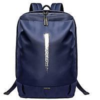 Рюкзак Casual синий, фото 1