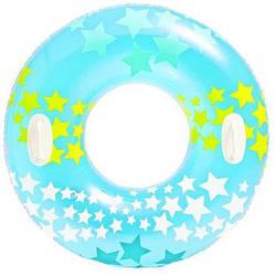 Надувной круг для плавания Intex 59256 «Звезды», голубой, 91 см, с держателями для рук