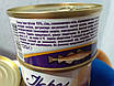 Икра Трески 120 грамм ТМ Водный Мир ж/б, фото 4