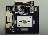 Платы от LЕD TV LG 43LH570V-ZD.BRUWLDU поблочно (матрица разбита)., фото 4