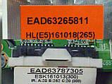 Платы от LЕD TV LG 43LH570V-ZD.BRUWLDU поблочно (матрица разбита)., фото 5