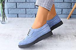 Туфли женские модные классические низкие топовые на шнурках (синие)
