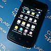 Смартфон Fly IQ431