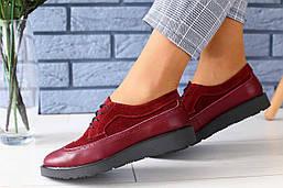 Весенние женские туфли классические низкие модные на шнурках (красные)