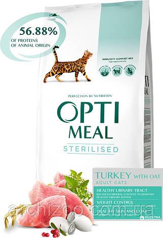 Optimeal Оптимил для кастрированных котов и стерилизованных кошек 10кг, фото 2