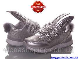 Яскраві стильні кросівки для модниць р29 (код 2492-00) розпродаж