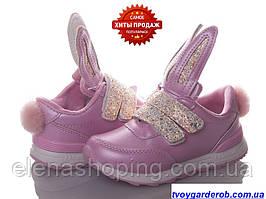 Яскраві стильні кросівки для модниць р29-30 (код 2491-00) розпродаж