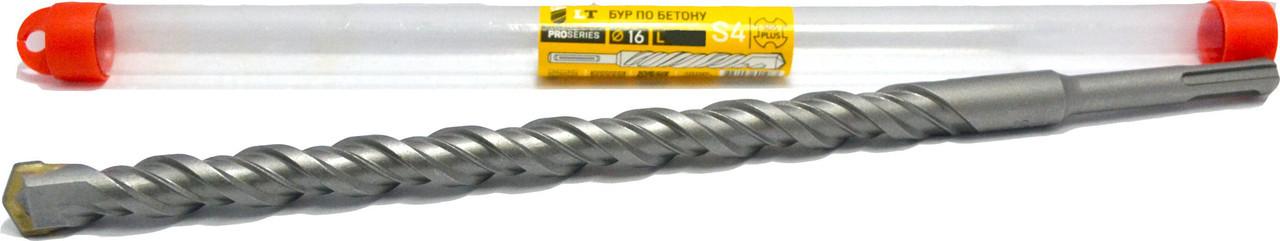 Бур по бетону SDS-PLUS S4 Ø 16x460 мм