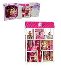 Великий ляльковий будиночок з меблями 66885 + 5 ляльок (висота 1,37 метра)