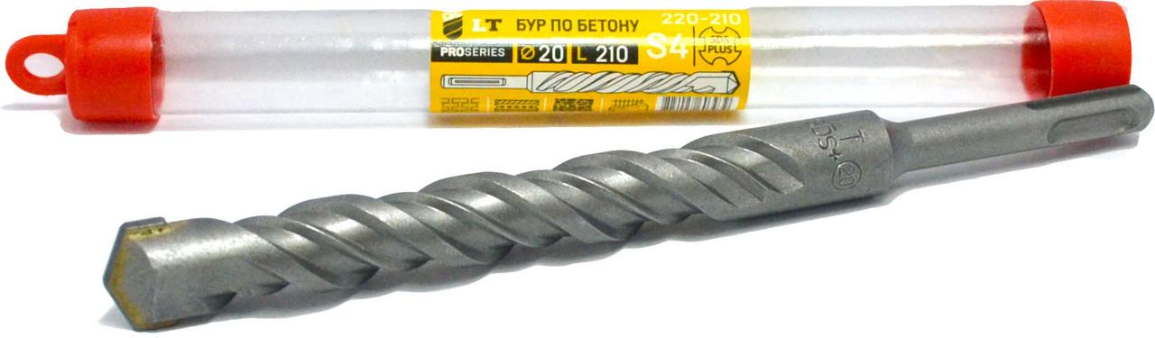 Бур по бетону SDS-PLUS S4 Ø 20x210 мм