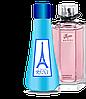 Reni наливная парфюмерия  457 версия Flora by Gucci Gorgeous Gardenia Gucci
