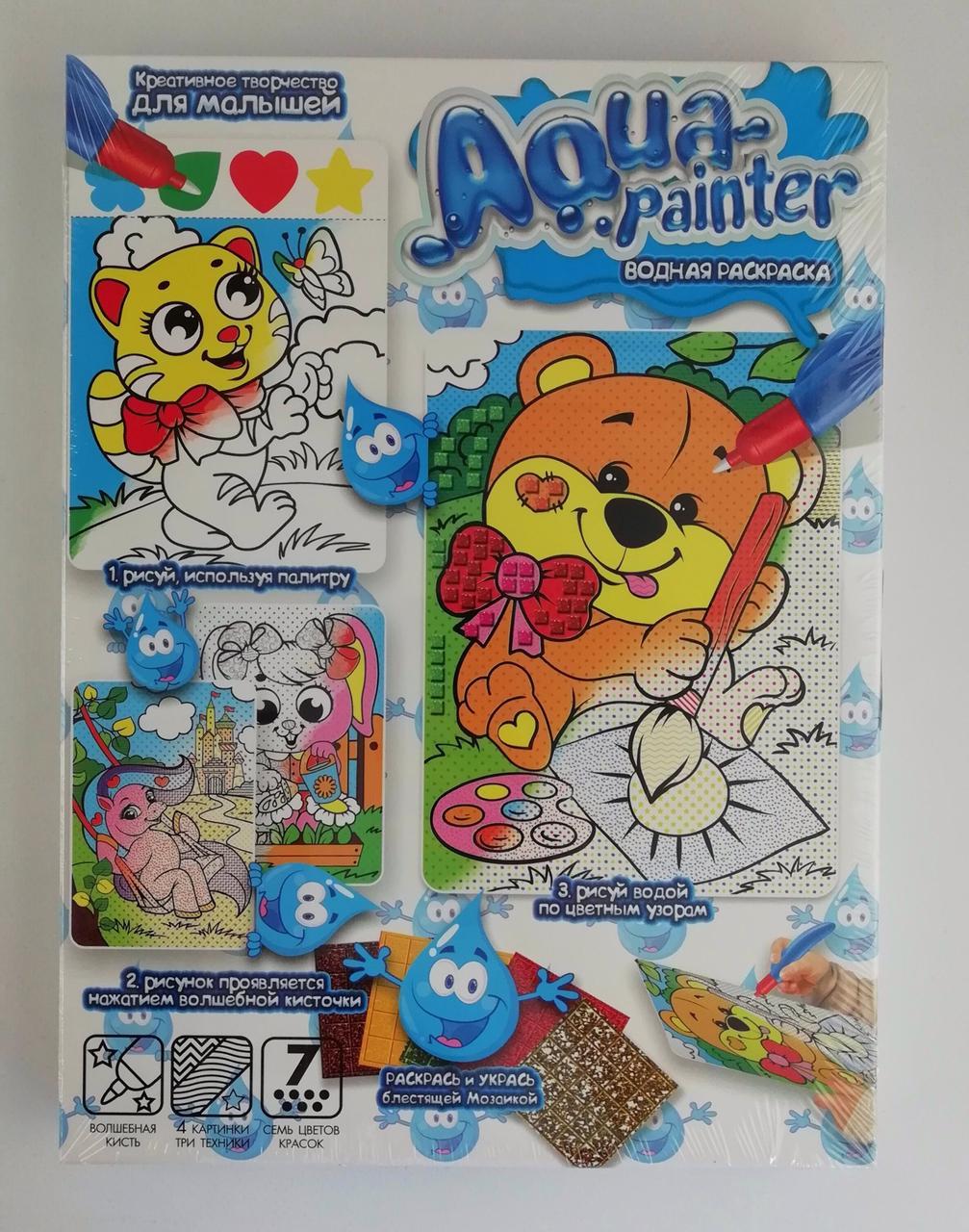 Мозаика Aqua painter Водная раскраска+аппликация Мишка AQP-01-07 Danko-Toys Украина