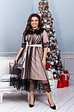 Нарядное платье женское  Креп костюмка и евро сетка Размер 48 50 52 54 56 58 60 62 64 В наличии 3 цвета, фото 4
