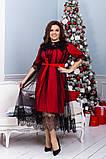 Нарядное платье женское  Креп костюмка и евро сетка Размер 48 50 52 54 56 58 60 62 64 В наличии 3 цвета, фото 3