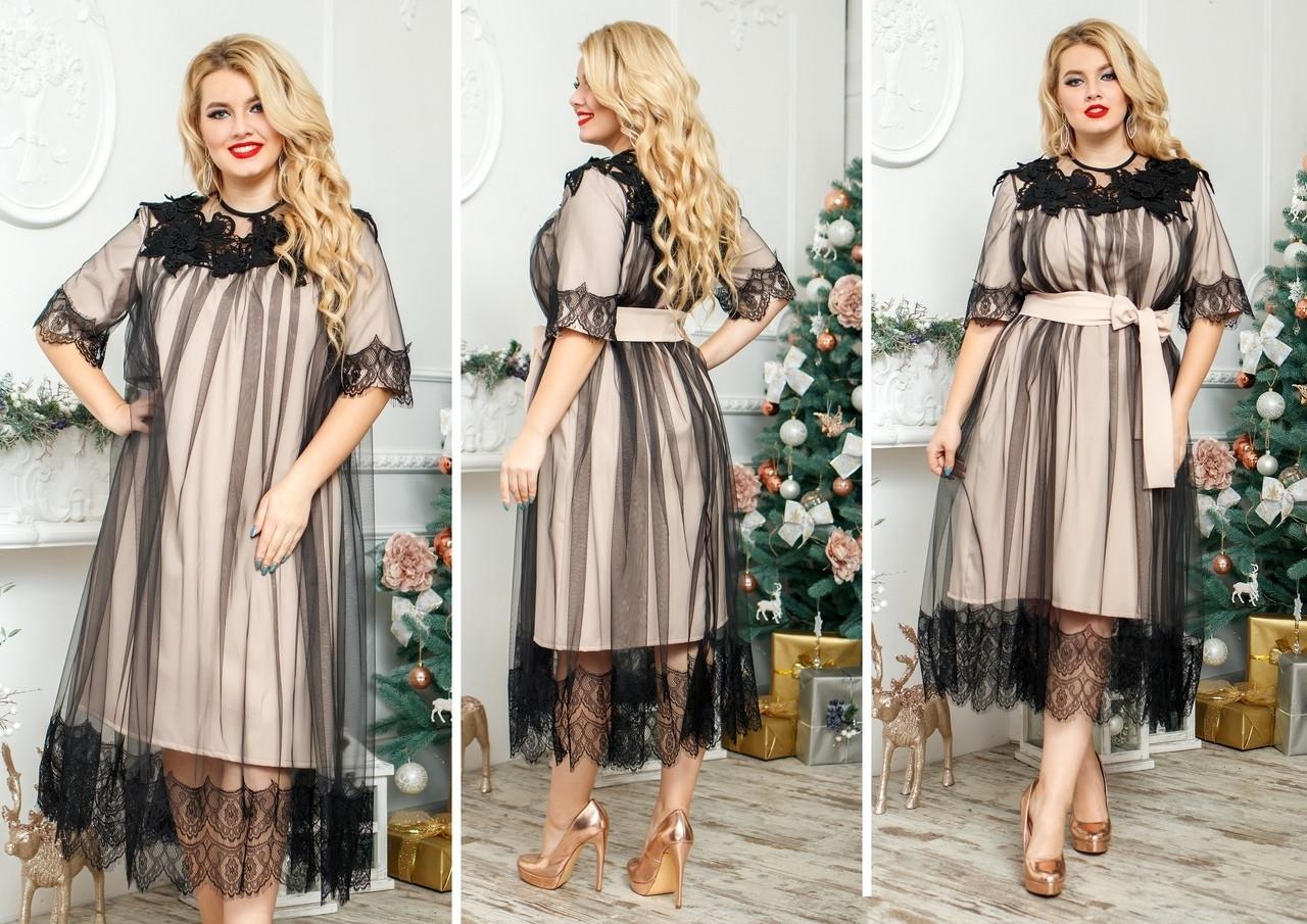 Нарядное платье женское  Креп костюмка и евро сетка Размер 48 50 52 54 56 58 60 62 64 В наличии 3 цвета