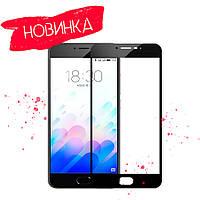 3 цвета, Защитное стекло Meizu М6 Full Screen 2.5D, фото 1