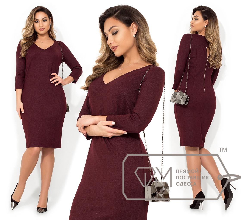 8419be0a011 Платье с Молнией на Спине — в Категории