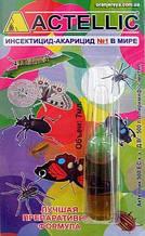 Актеллік (Actellic) 7 мл актелік інсектицид