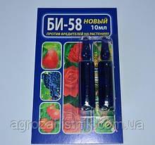 Бі-58 новий інсектицид бі бішка