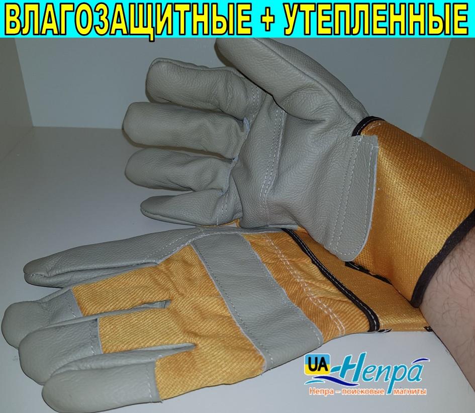 Перчатки влагозащитные и утепленные кожаные MIK TURTUR EL012