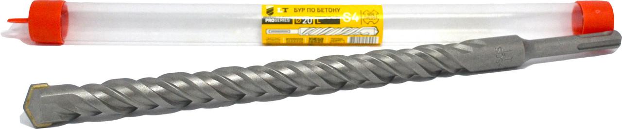 Бур по бетону SDS-PLUS S4 Ø 20x400 мм