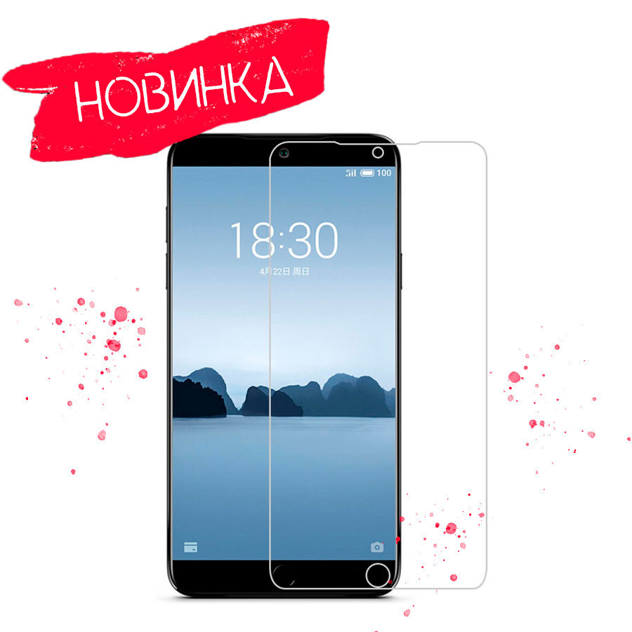 Защитное стекло Meizu 15 Plus 2.5D