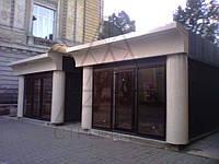 Изготовление и продажа МАФ: торговые киоски, павильоны, бытовки, дачные домики. Житомир